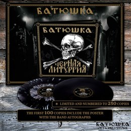 "BATUSHKA -""ЧЕРНАЯ ЛИТУРГИЯ / BLACK LITURGY"" 2x12"" GATEFOLD LP BLACK (PRE-ORDER)"