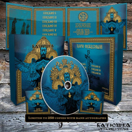 "BATUSHKA - ""ЦАРЮ НЕБЕСНЫЙ"" / ""CARJU NIEBIESNYJ"" WOOD BOX CD BLUE (PRE-ORDER)"