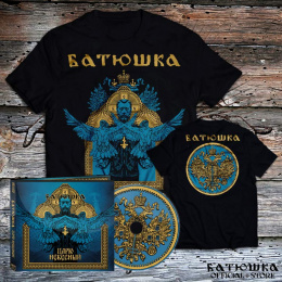 "BATUSHKA - ""ЦАРЮ НЕБЕСНЫЙ"" / ""CARJU NIEBIESNYJ"" BUNDLE BLACK"