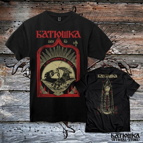 "BATUSHKA - ""HOLY HEAD"" T-SHIRT"