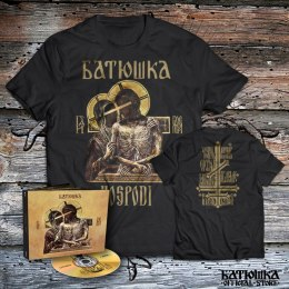 "BATUSHKA -""HOSPODI"" DIGI BOOK CD + T-SHIRT"