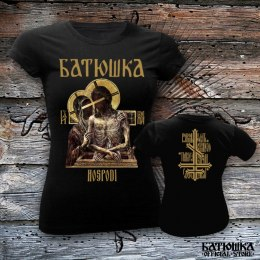 "BATUSHKA -""HOSPODI"" GIRLY T-SHIRT"