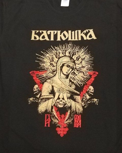 "BATUSHKA - ""MARY SKULL"" T-SHIRT GIRLY"