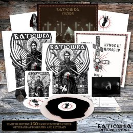 "BATUSHKA - ""РАСКОЛ"" / ""RASKOL"" 12"" LP WOOD BOX WHITE (PRE-ORDER)"