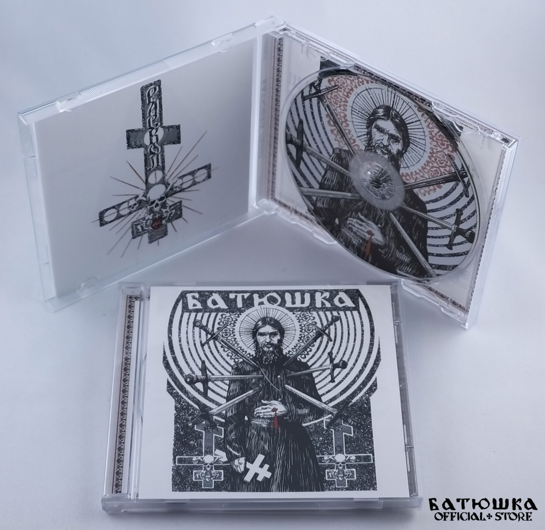 "BATUSHKA - ""РАСКОЛ"" / ""RASKOL"" CD JEWELCASE"