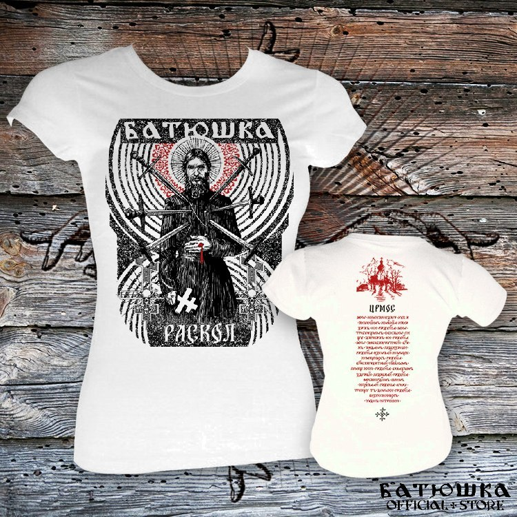 "BATUSHKA - ""РАСКОЛ"" / ""RASKOL"" WHITE T-SHIRT GIRLY"
