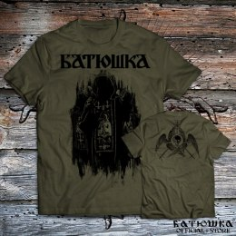 "T SHIRT BATUSHKA ""SHADOWS"" KHAKI"