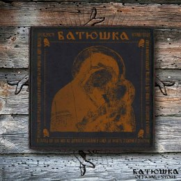 "PATCH ""LITOURGIYA"""