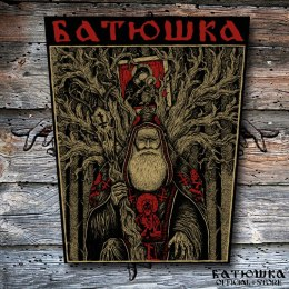 BACK PATCH BATUSHKA PILGRIM